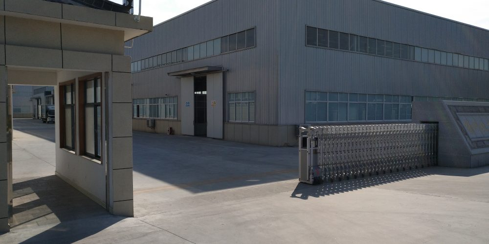 front of Shunhua Engineering Co.
